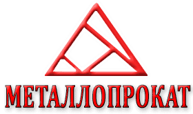 Металлопрокат купить в Тюмени